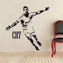 Free shipping Home Decor Sports football wall stickers PVC Vinyl Removable Art Mural Football Cristiano Ronaldo scored cheering
