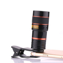 8x 12x Mobile Phone Lens Clip Optical Zoom Telescope Lens HD Smartphone Camera Lens for iPhone X Xs MAX XR 8 for Samsung S8 S9(China)