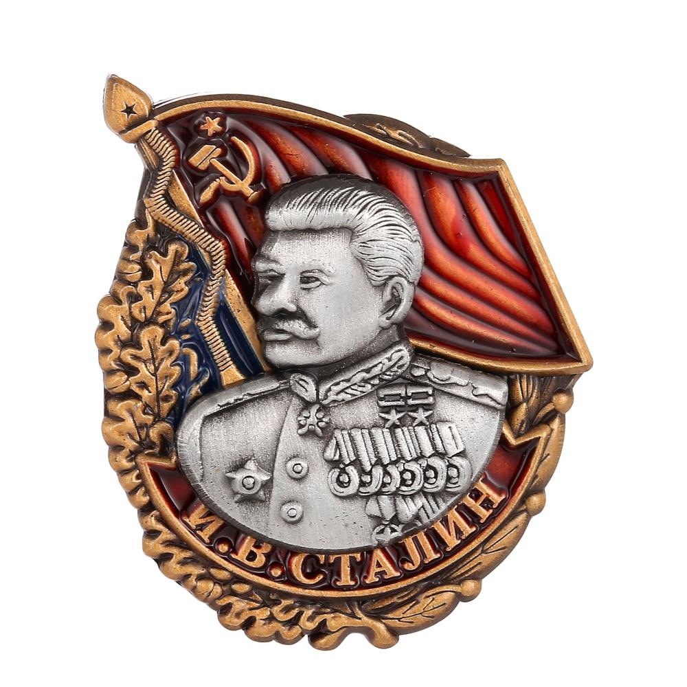 Копия значка Сталина советского патриализма|copy|   | АлиЭкспресс