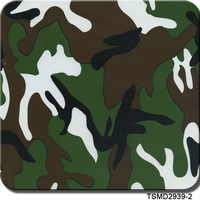 CSMD2939-2 1M*50M hydro dipping Camouflage pattern Hydrographics Films