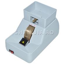 CP-7-35WV ручная мельница для оптической обработки 110 Вт Объектив Edger оптическая линза ручная шлифовальная машина 220 В/110 В