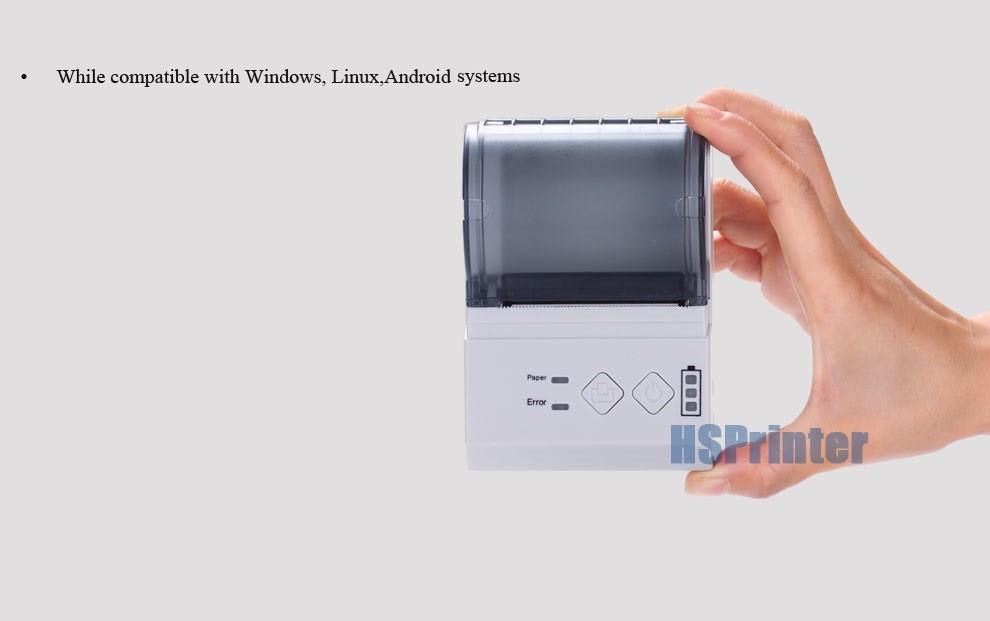 Bluetooth-2.0