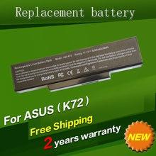 Jigu 6 ячеек Аккумулятор для ноутбука ASUS A32-K72 A32-N71 K73E K73J K73JK K73S K73SV N71 N71J N71JA N71JQ N71JV N71V N71VG N71VN N73