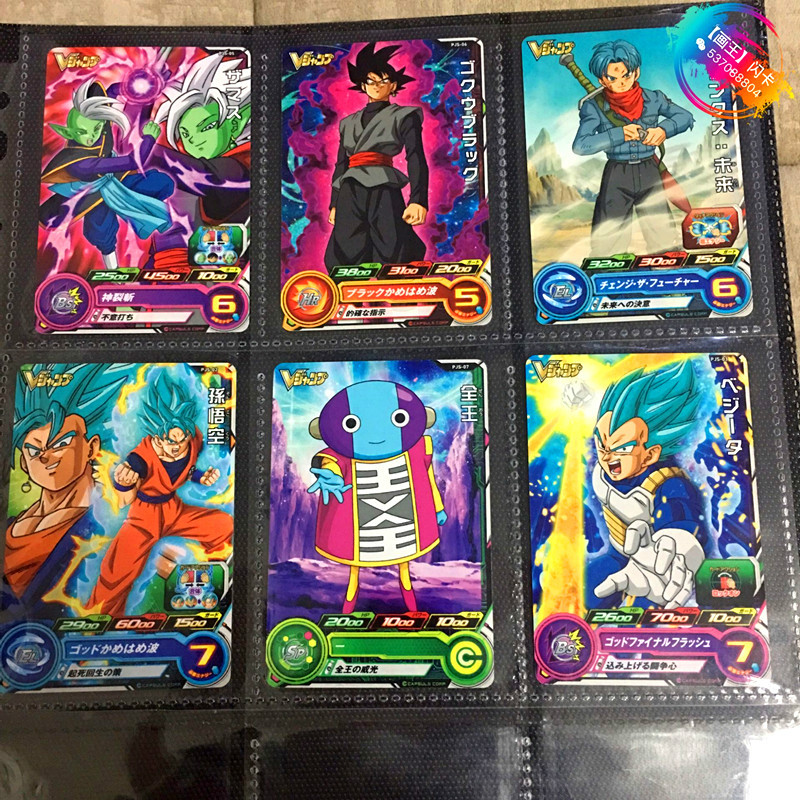 Japan Original Dragon Ball Hero Card PJS Goku Toys Hobbies Collectibles Game Collection Anime Cards