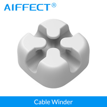 AIFFECT Cable Winder Earphone Organizer Wire Storage Silicone Charger Holder Clips for MP3 ,MP4 ,Mouse,Earphone