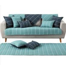 Современные мягкие Нескользящие Ткани диван коврики зеленый синий Чехлы для диванов устойчивых диван Чехол на сиденья диване Крышка для гостиной #10