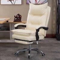 Металлическая Офисная мебель эргономичная стул офисное кресло к письменному столу