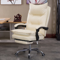Metal Office Furniture Ergonomic Chair Office Desk Chair