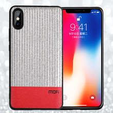 MOFi Exclusive Glitter Design Silicone Edge Case for iPhone X/Xs