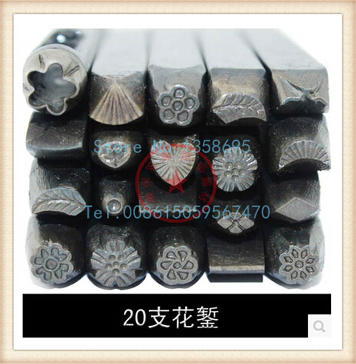 punch stamp,Steel Stamp Punch,20pcs/lot new arrival 20pcs steel design stamp punch tool for beading