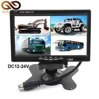 DC 12V~24V 7 LCD Car Parking Monitor With 4CH Video input Monitors Quad Split Screen 6 Mode Display For Truck Caravan Vans