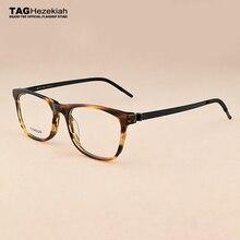 Оправа для очков, женские брендовые Модные прозрачные оправы для очков для мужчин, без винта, титановая, для близорукости, компьютерные оправы для очков
