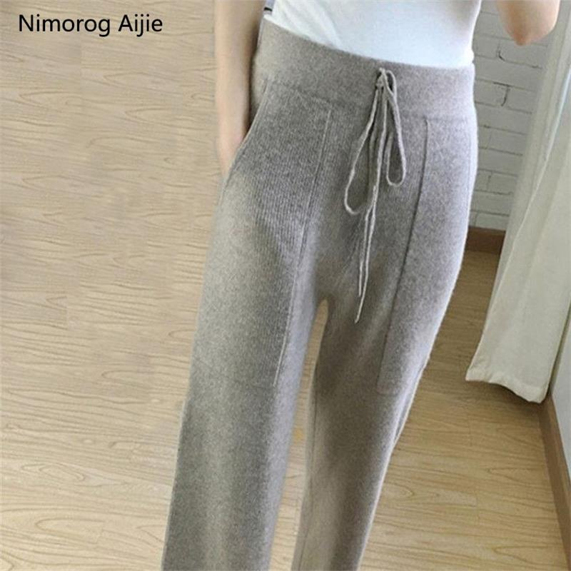 Autumn Winter New Pants Women Soft Waxy Comfortable Knitted  Cashmere Camel Pants Female Pure Knitted Wide Leg Pants Casual Loos