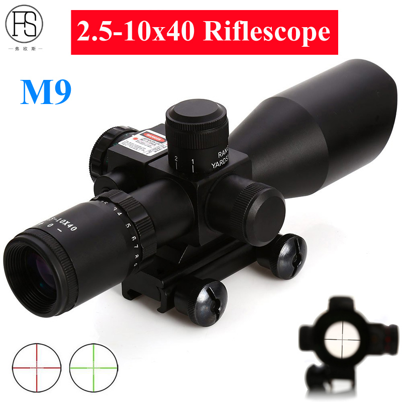Tactical Riflescope 2.5-10x40 Optics Red Laser Holographic Sight Scope Illuminated Shooting Hunting Scope 11/20mm Rail Mount hot tactical riflescope 2 5 10x40 optics red laser holographic sight scope illuminated shooting hunting scope 11 20mm rail mount