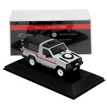 IXO 1:43 Scale Gurgel Carajas 1986 Auto Show Miniature Models Cars Collection Toys Diecast auto inn ixo 1 43 gurgel carajas corpo de bombeiros diecast model car