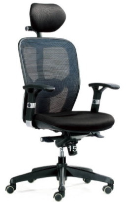 Office Chair Mesh Chair Herman Miller Style KM32 H