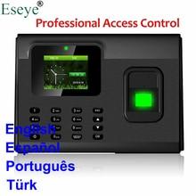Biometric Fingerprint Time Attendance System USB Access Control Fingerprint Employee Time Clock Time Attendance Machine TCP IP стоимость
