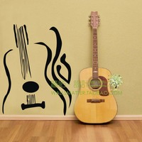 School Classroom Decorated Piano Musical Guitar Training Bedroom Living Room Wall Stickers Removable Backdrop Sticker