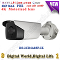 DS-2CD4A85F-IZ  4K ip camera Smart Bullet Camera Motorized lens with Smart Focus cctv camera Support 128G audio security camera