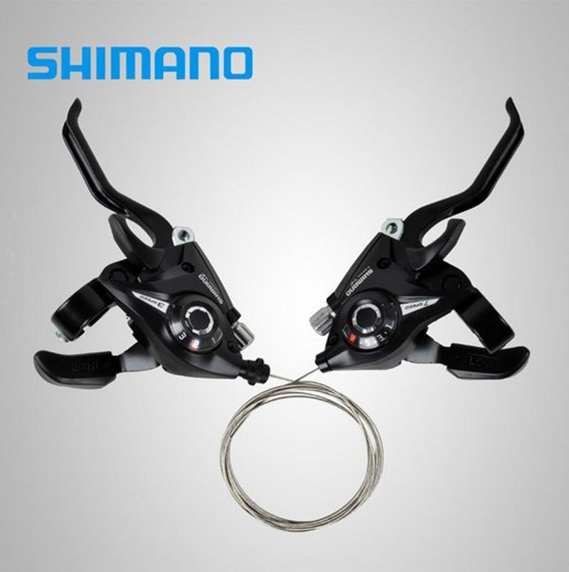 Brake Levers Shimano ST-EF51 3x8 Speed Shift SET