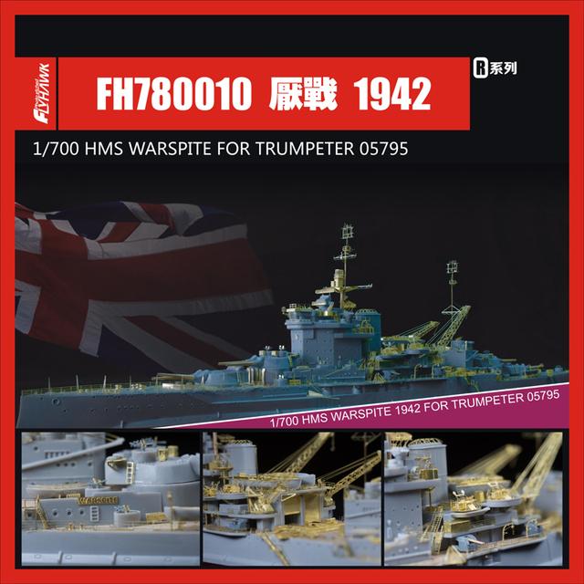 1/700 Proporção Da Marinha Real Britânica HMS warspite modelo Montar Brinquedos Modelo de Montagem
