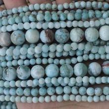 7 10 มม.ธรรมชาติแสงสีฟ้า Larimar อัญมณีหินลูกปัดกลมลูกปัด DIY เครื่องประดับทำลูกปัดอุปกรณ์เสริม 15 ผู้หญิงผู้ชายของขวัญ