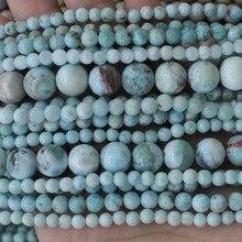 7 10mm naturalny jasno niebieski Larimar klejnot kamień koraliki okrągłe luźne DIY koraliki do tworzenia biżuterii akcesoria do koralików 15 kobiety prezent dla mężczyzny