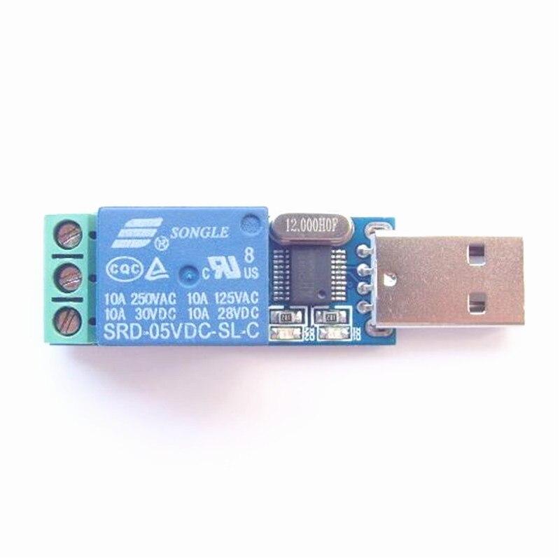 LCUS-1 סוג USB ממסר מודול USB מתג בקרה חכם לarduino