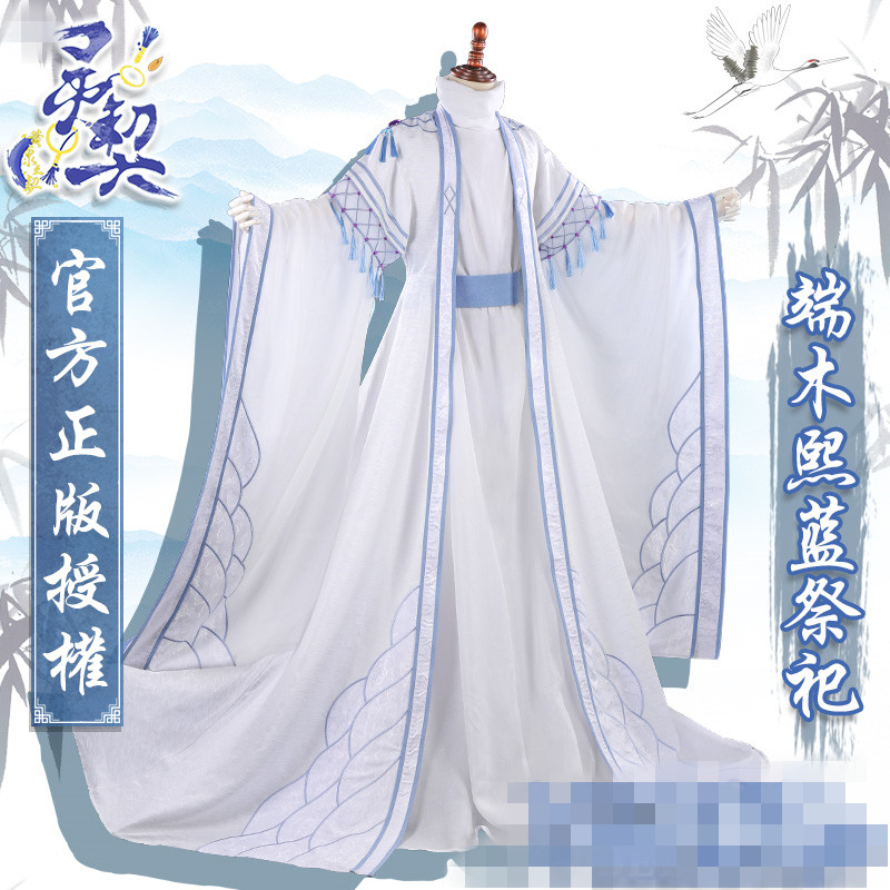 41e0d930b Anime Cosplay Spiritpact Duan Muxi cosplay costume China ancient costume  Blue Sacrifice clothes -in Anime Costumes from Novelty & Special Use on ...