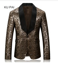 Leopard males's swimsuit jacket print gold traditional males 2017 trend pioneer leisure stage garments M-4XL