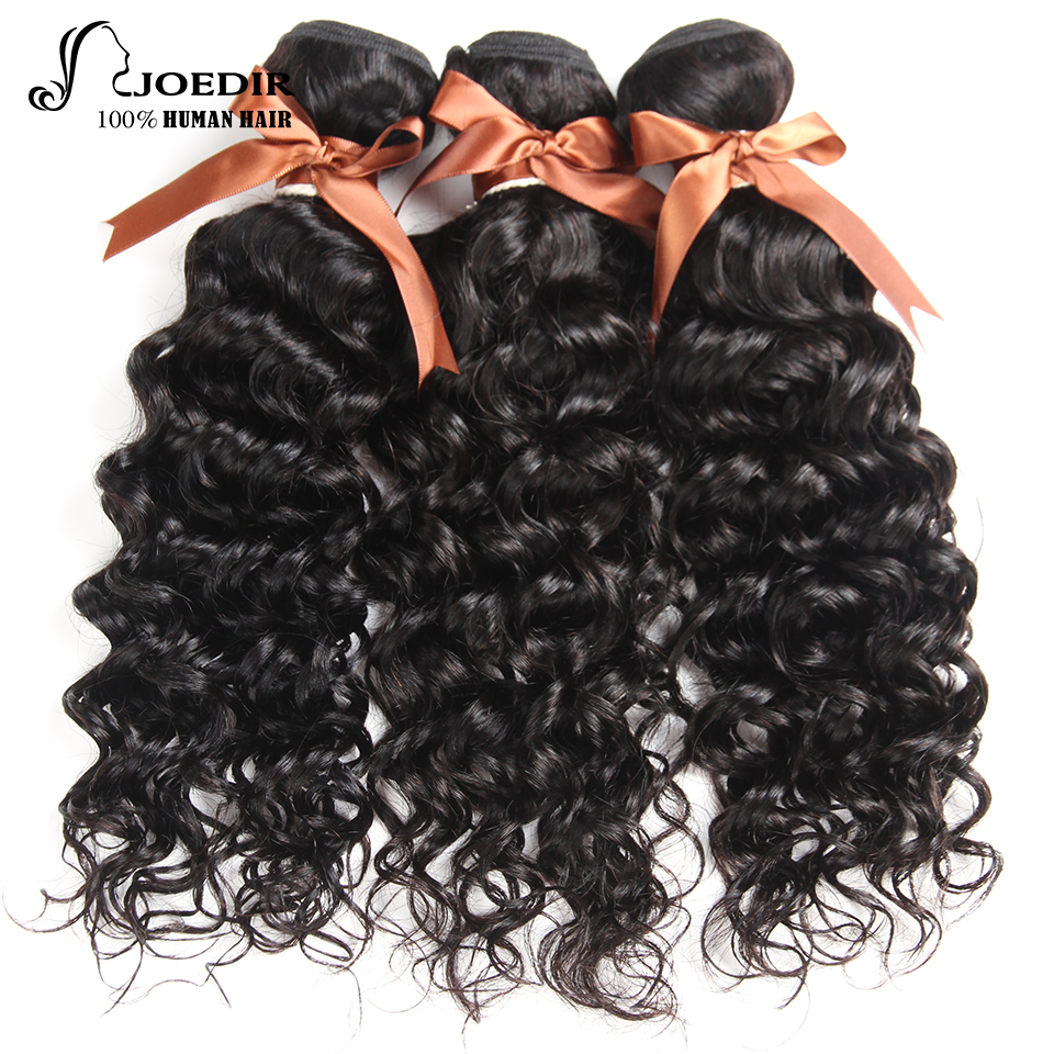 Joedir Malaysian Water Wave Bundles Human Hair 3 Bundles Weave Non Remy Hair Extensions Natural Color Free Shipping