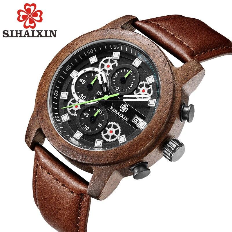 wood watch (4)