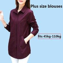 Плюс Размер L-4XL 5XL 6XL Рубашка Женщины Блузки Майки Осень Стиль новая Мода Блузка Леди Топы ПР Blusa Женщина Хлопковые Рубашки Blusas
