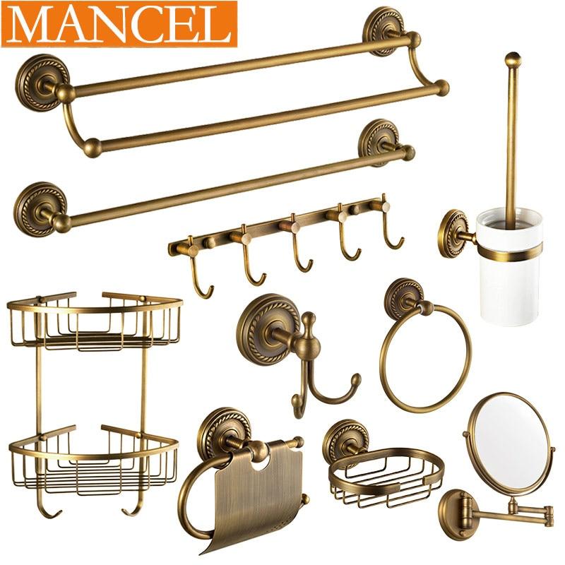 MANCEL Bath Hardware Sets Antique Brass Towel Rack Shelf Bathroom Accessories High Quailty-in