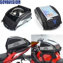 """Сенсорный экран мотоциклетная сумка бак мотоцикла Мото шлем сумка гонщик мотокросса """"заднего сиденья мотоцикла сумка для Honda Yamaha BMW седельная сумка рюкзак"""
