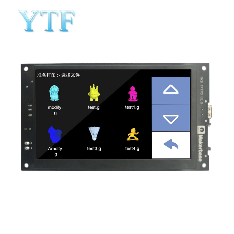 3D Printer Full Color 7 Inch TFT Touch Screen MKS TFT70 V1 0