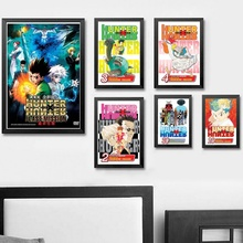 Hunter X Hunter Wall Art