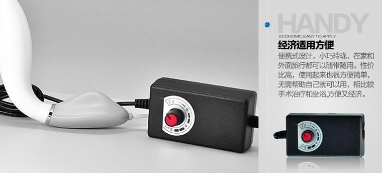 Dispositivo infravermelho da próstata da terapia da