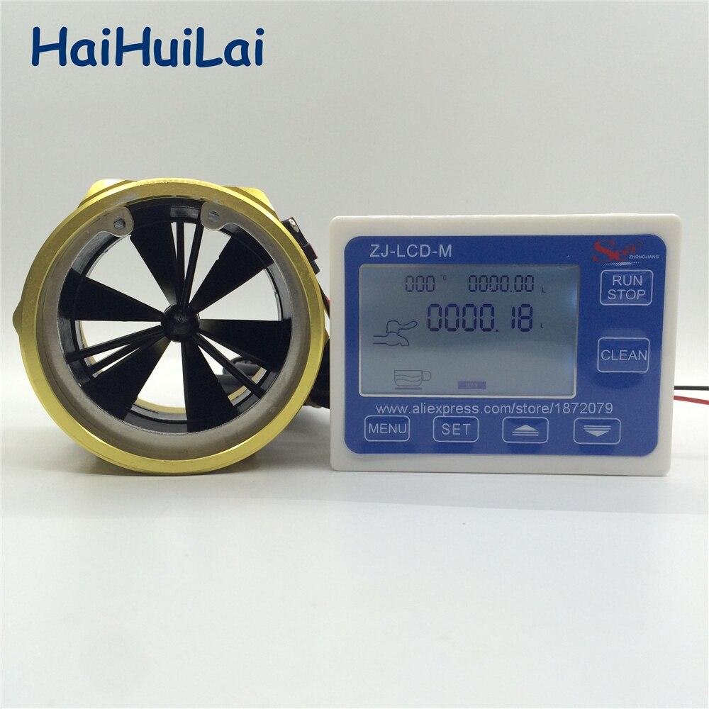 ZJ LCD M flow meter controller 3 Hall flow sensor