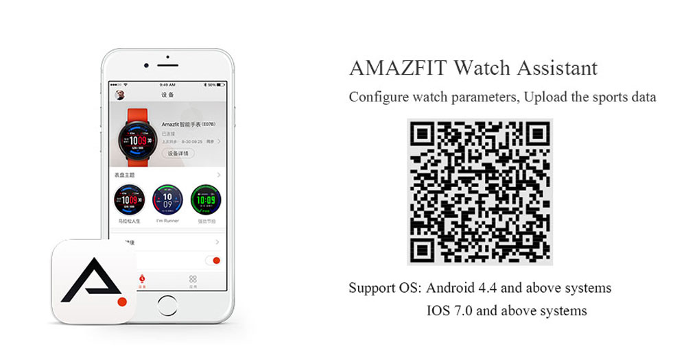 Original Xiaomi Huami Watch AMAZFIT Pace Smart Sports Watch English Version Bluetooth 4.0 GPS Heart Rate Monitor For Android IOS (13)