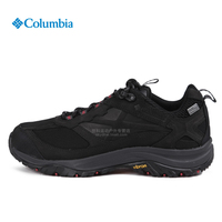 Columbia Outdoor Men S Waterproof Breathable Walking Shoes Men Non Slip Hiking Shoes New Autumn Winter