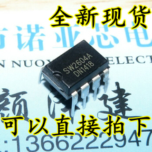 100pcs/lot SW2604A DIP-8 SW2604 DIP8 DIP 100pcs lot at24c02c dip8 at24c02 dip new and original ic