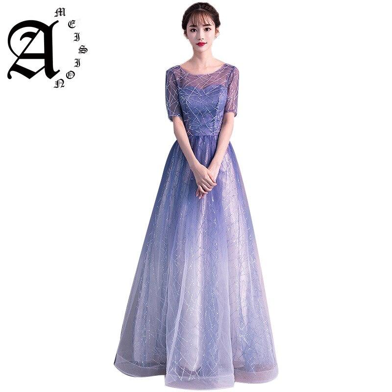 2019 Spring summer Backless sleeve short star sky Dress Formal Evening gown Elegant sequin Illusion Evening Party Dresses in Evening Dresses from Weddings Events