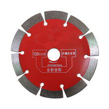 133mm diamond cutting saw blade tuck point Thick Rodding Blade granite stone