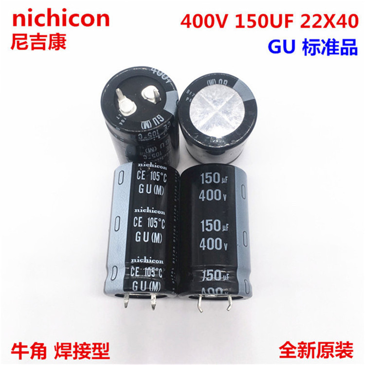2PCS/10PCS 150uf 400v Nichicon GU 22x40mm 400V150uF Snap-in PSU Capacitor