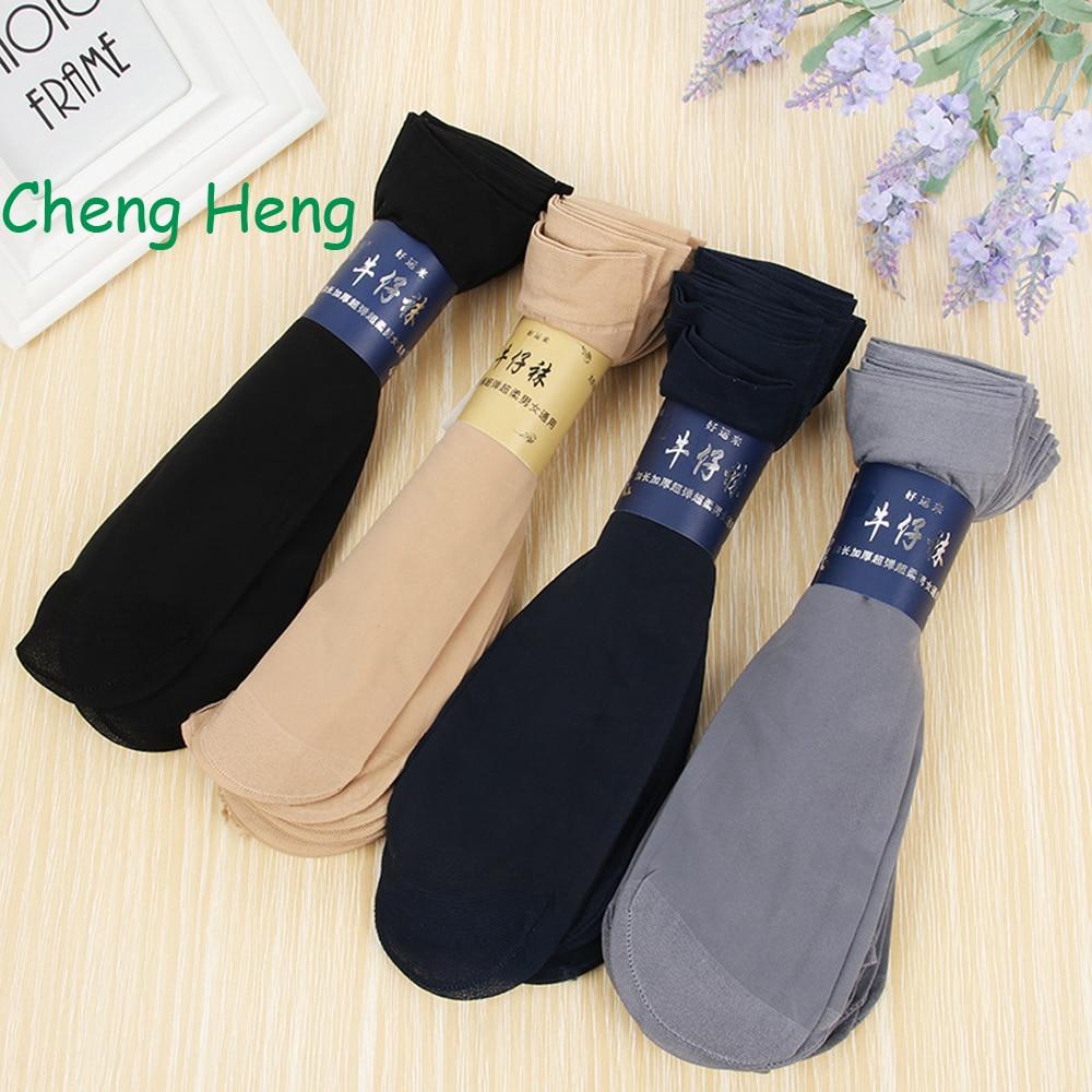 CHENGHENG 10 Pairs/Bag New Hot No Brushed Men Socks Pair Socks Core Wrap Lengthened Thickened Supersoft Mens Short Rayon Socks