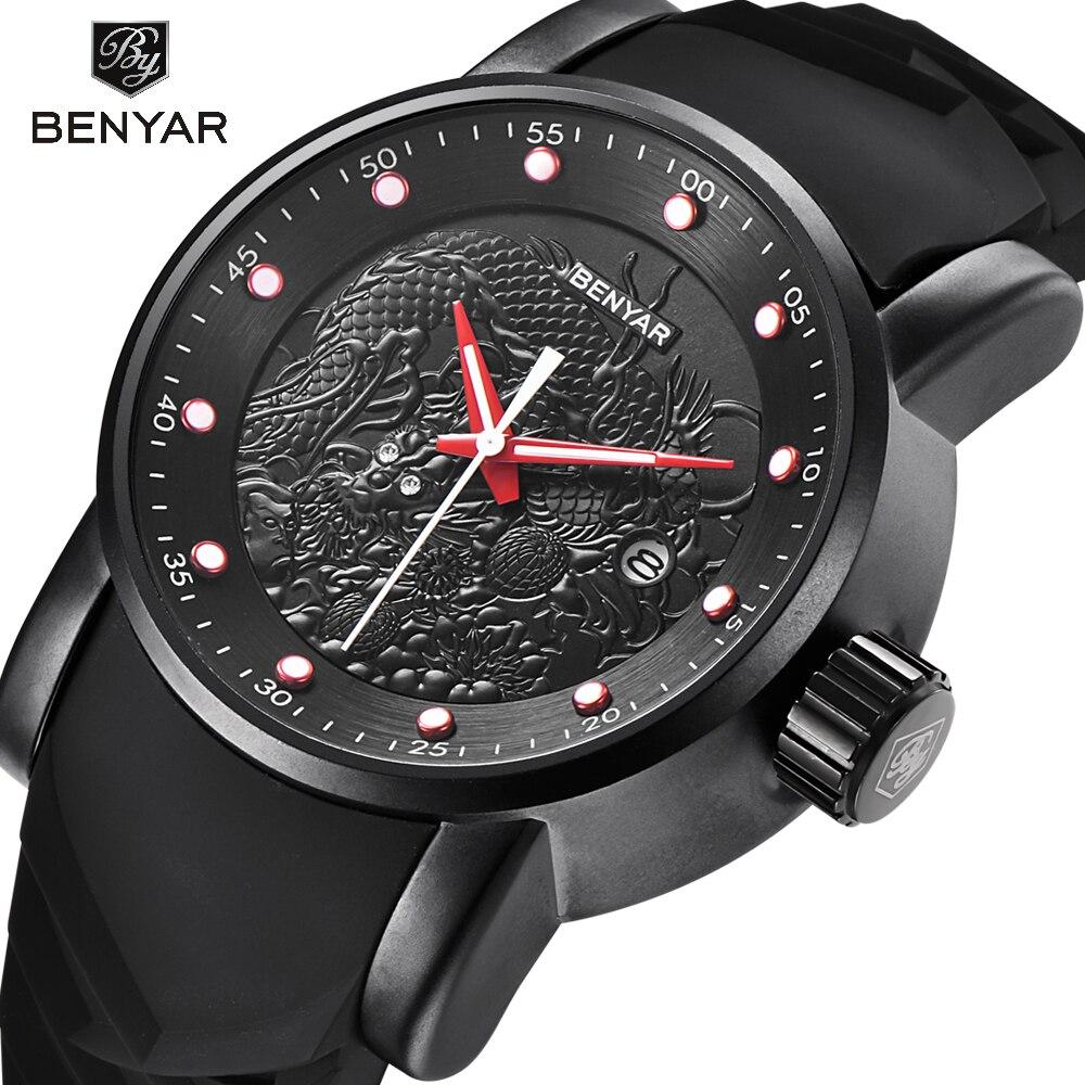 BENYAR Luxury Brand 5115M Dragon Sculpture Date Mens Quartz Watch 30M Waterproof Silicone Strap Fashion Watch