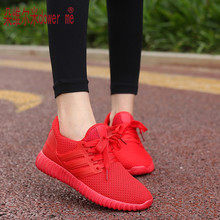font b Women b font Air Mesh Casual Shoes Fashion PU Leather Solid Flat Comfortable