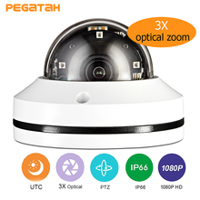 New 2MP IR PTZ Night Vision Zoom Starlight AHD TVI CVI CVBS 4 in 1 Dome Camera With 3x Optical Motorized Zoom Lens Dome Camera