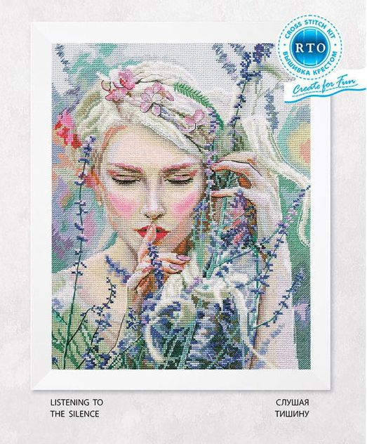 cs-2965 Cross Stitch Kit Listening To The Silence Listen Girl Maid Woman and Lavender Flower